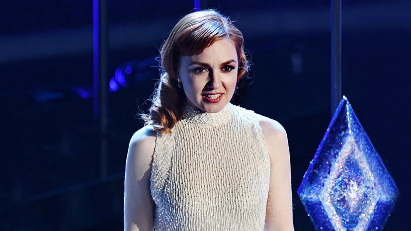 Певица Бутурлина поделилась воспоминаниями об участии в церемонии вручения «Оскара»