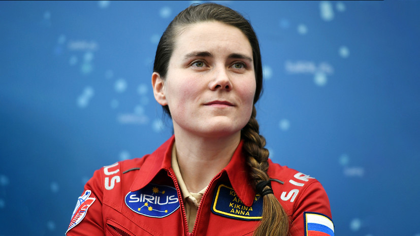 «Всё зависит от мотивации»: единственная женщина в отряде космонавтов Анна Кикина — о важности развития личности