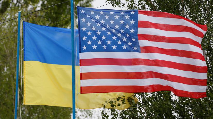 США планируют запуск новой программы против коррупции на Украине