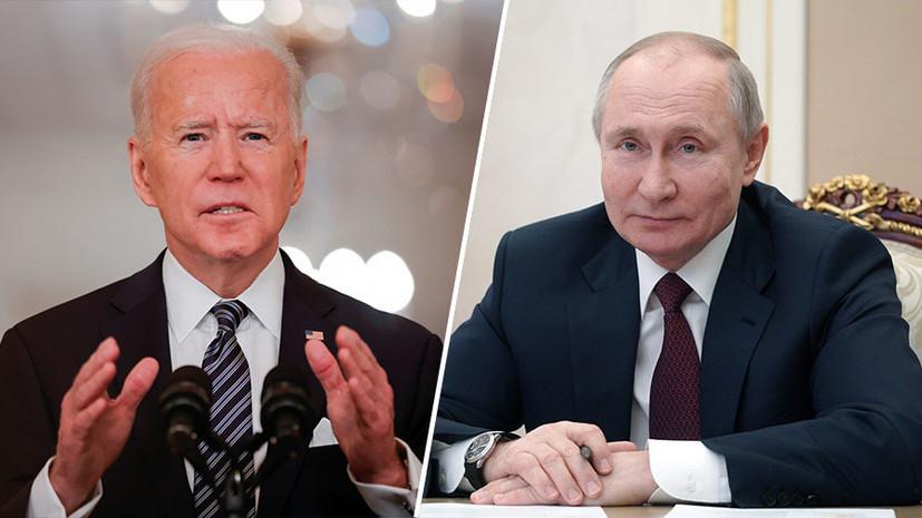 В Кремле сообщили детали телефонного разговора Путина и Байдена