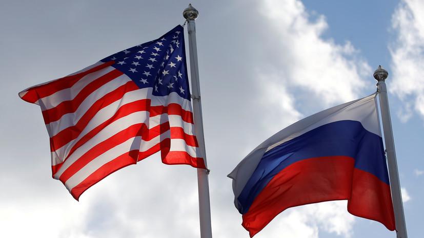 В Белом доме прокомментировали отношения с Россией