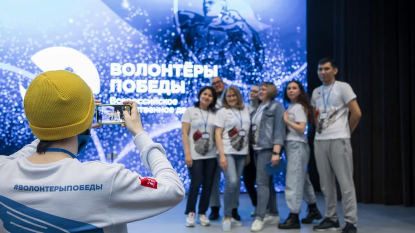 В ЯНАО состоялся окружной слёт «Волонтёров Победы»