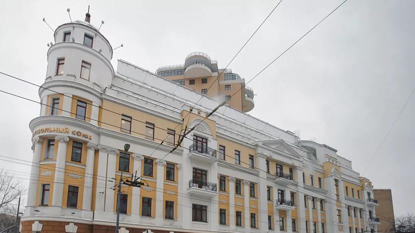 КДК РФС не получал видео с визитом предполагаемого сотрудника «Спартака» в судейскую