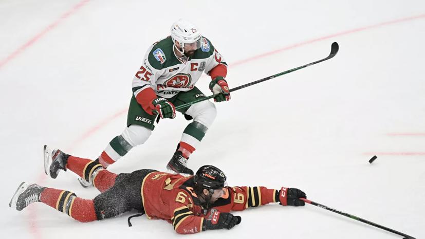 «Ак Барс» победил «Авангард» и сравнял счёт в серии финала Востока КХЛ