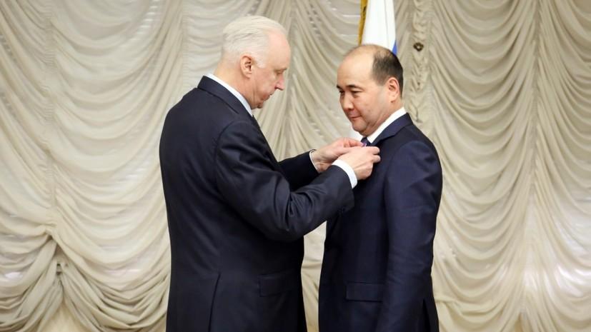Бастрыкинпровёл встречу с генпрокурором иглавой МВД Казахстана