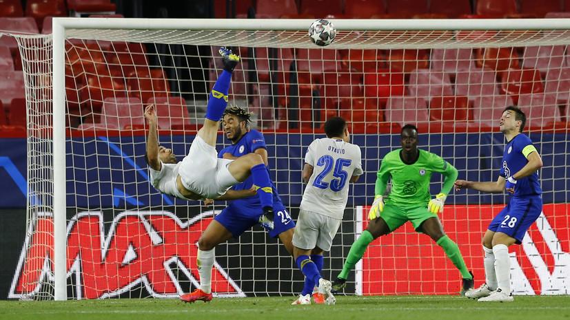«Челси» упустил ничью с «Порту», но вышел в полуфинал ЛЧ