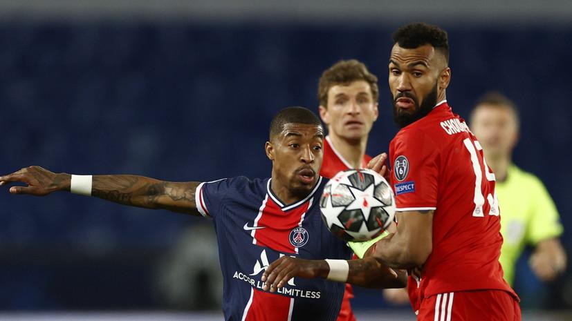 ПСЖ установил уникальное достижение, выбив «Баварию» из плей-офф ЛЧ