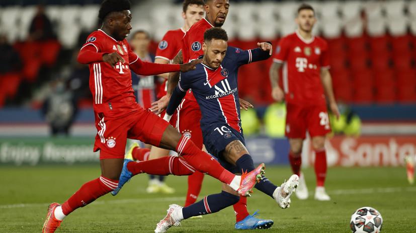Неймар признан лучшим игроком матча ПСЖ — «Бавария»