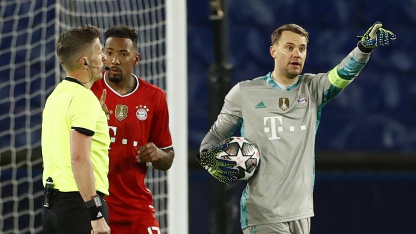 Нойер: «Бавария» вылетела из ЛЧ не сегодня — надо было лучше сыграть в Мюнхене