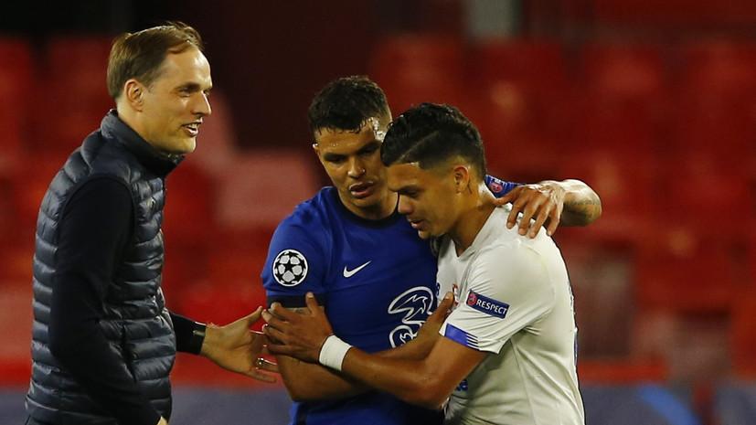Тухель: «Челси» заслуженно обыграл «Порту» по итогам 180 минут
