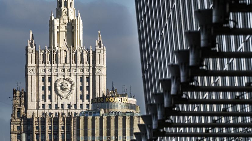 В МИД рассказали о действиях России в случае отключения от SWIFT