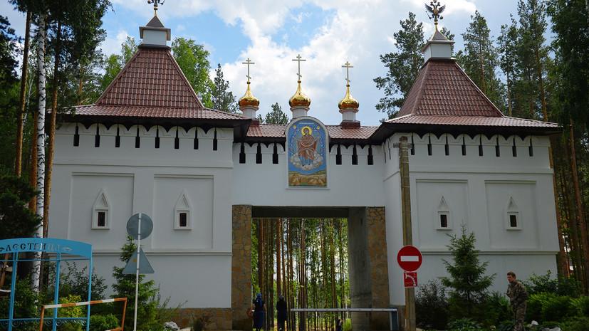 В Екатеринбургской епархии прокомментировали ситуацию в Среднеуральском монастыре