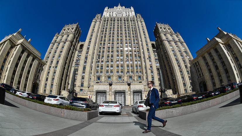 В Москве заявили о желании выстраивать взаимовыгодные отношения с США