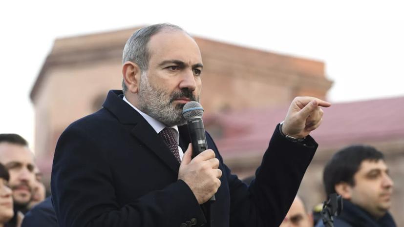 Пашинян назвал военный союз с Россией основой безопасности Армении