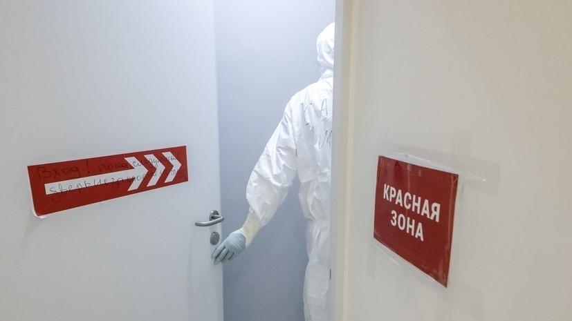 В России за время пандемии скончались 104 тысячи пациентов с коронавирусом