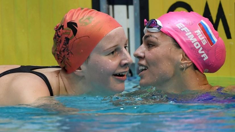 «Юля оказалась слабее»: главный тренер сборной РФ по плаванию о проблемах Ефимовой и нагрузке Колесникова