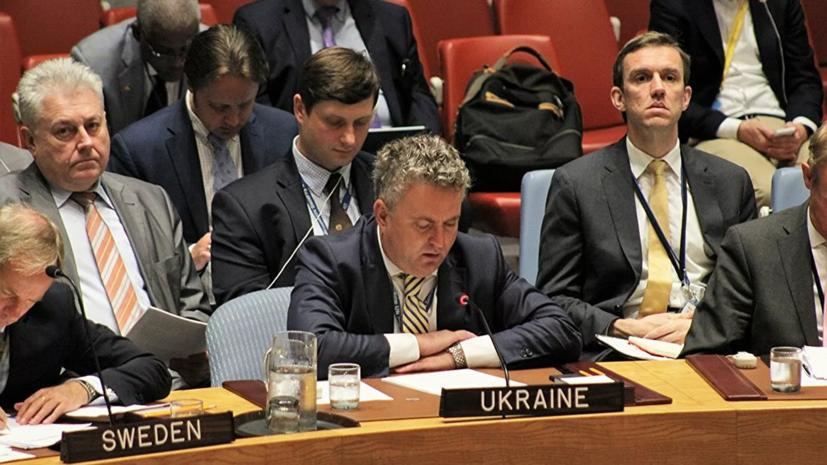 Постпред Украины при ООН отреагировал на переговоры Путина и Байдена