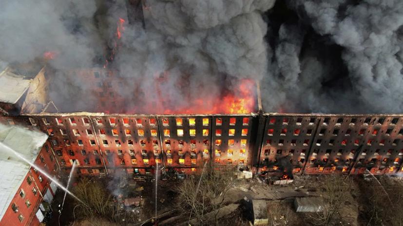 В МЧС рассказали о ходе тушения пожара на Невской мануфактуре
