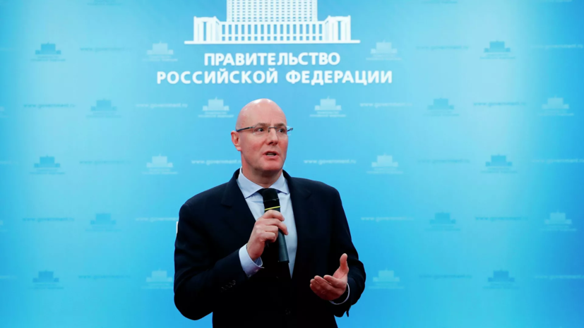 Чернышенко рассказал о подготовке госпрограммы развития науки и технологий