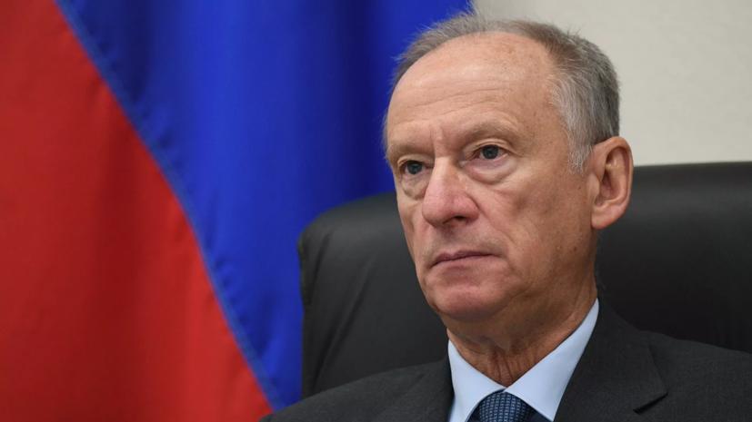 Патрушев отметил необходимость контрмер в связи с активностью НАТО в Чёрном море