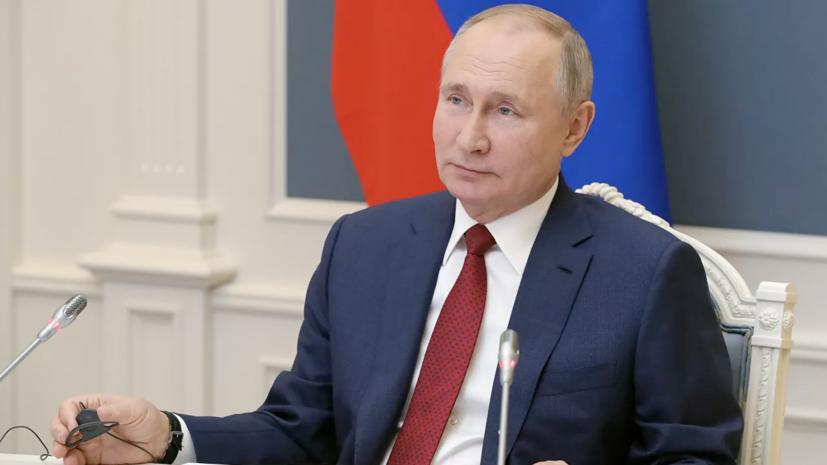 Путин заявил о хорошем иммунном ответе после прививки от коронавируса
