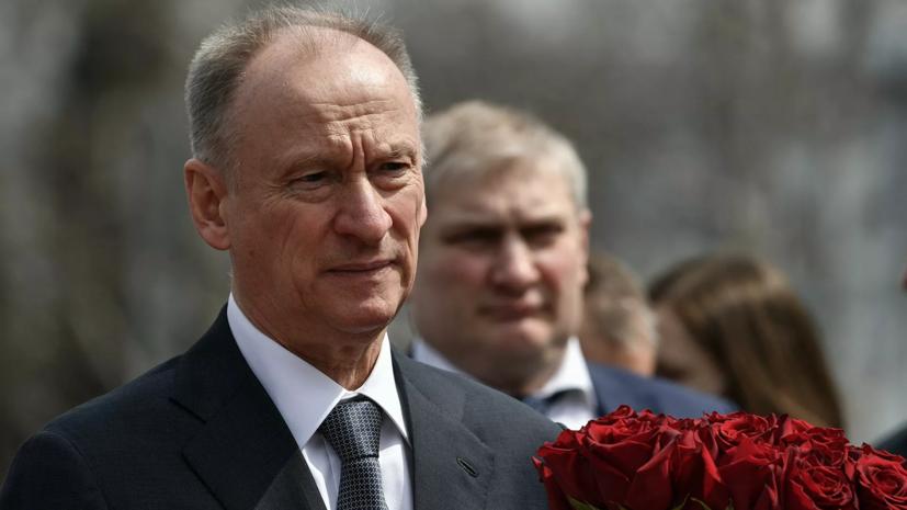 Патрушев призвал поставить заслон усилиям вовлечь россиян в экстремизм