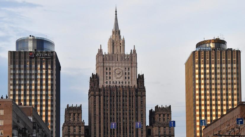 В МИД России озабочены изменением США сроков вывода войск из Афганистана