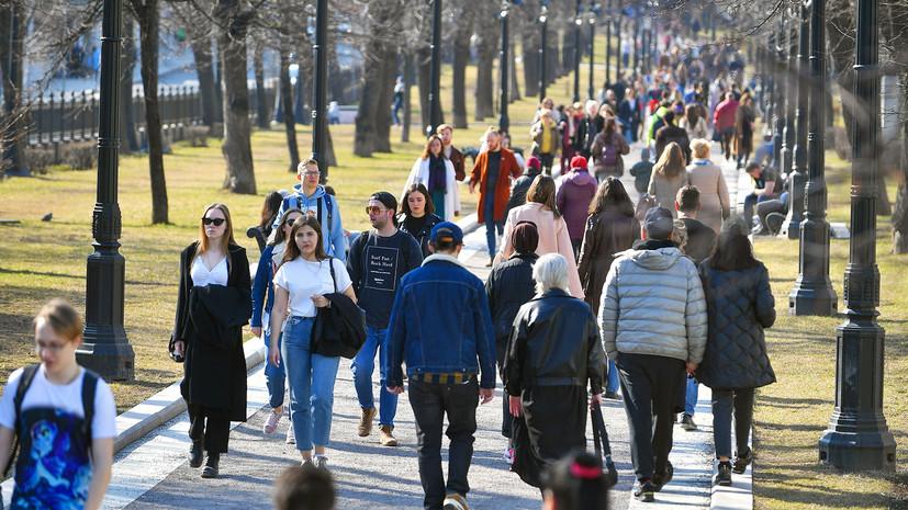 «На смену всегда приходит волна холода»: синоптики сообщили о понижении температуры в Москве в конце текущей недели