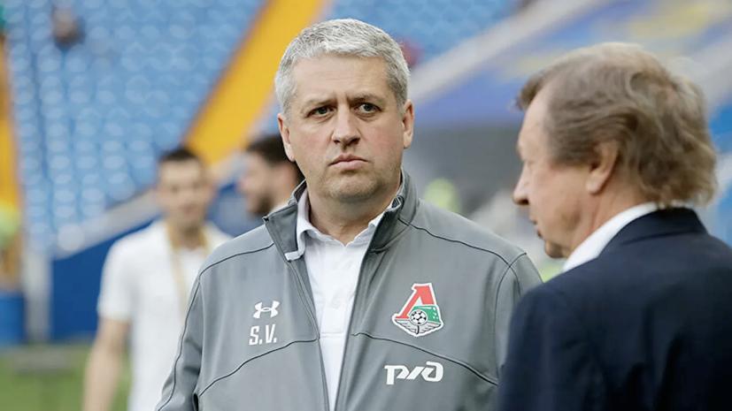 Сухина заявил, что не заходил в судейскую перед матчем «Локомотив» — «Спартак»