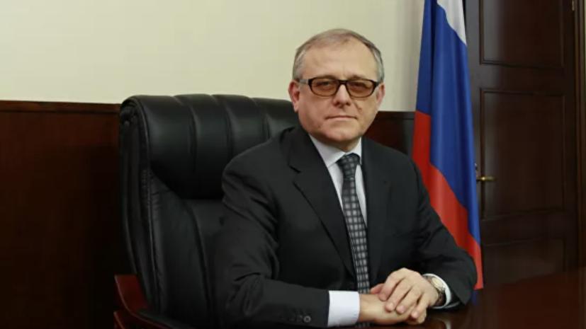 Посол России рассказал о ситуации в КНДР
