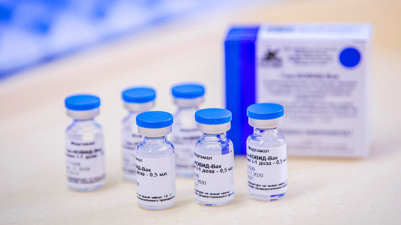 Росздравнадзор не выявил случаев тромбоза у привитых«Спутником V»