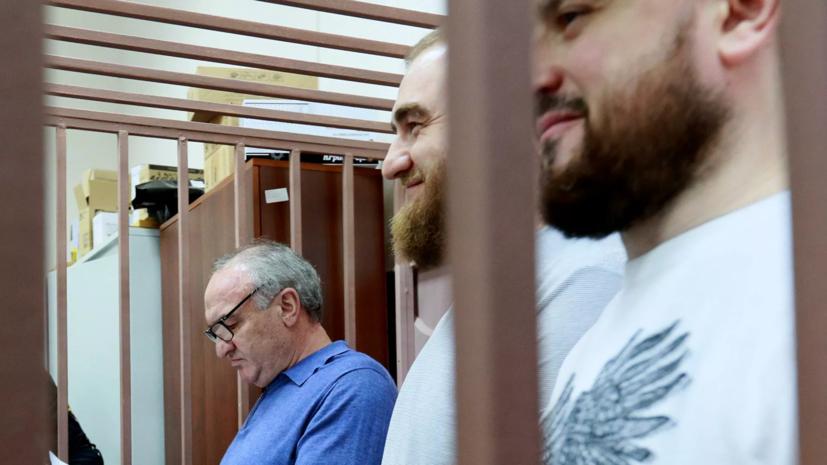 Суд арестовал более 90 автомобилей Арашуковых