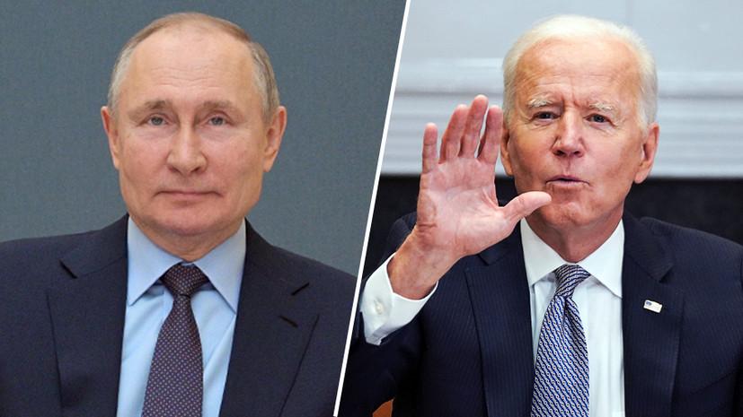 «Логика говорит о необходимости продолжения диалога на высшем уровне»: в Кремле оценили беседу Путина и Байдена