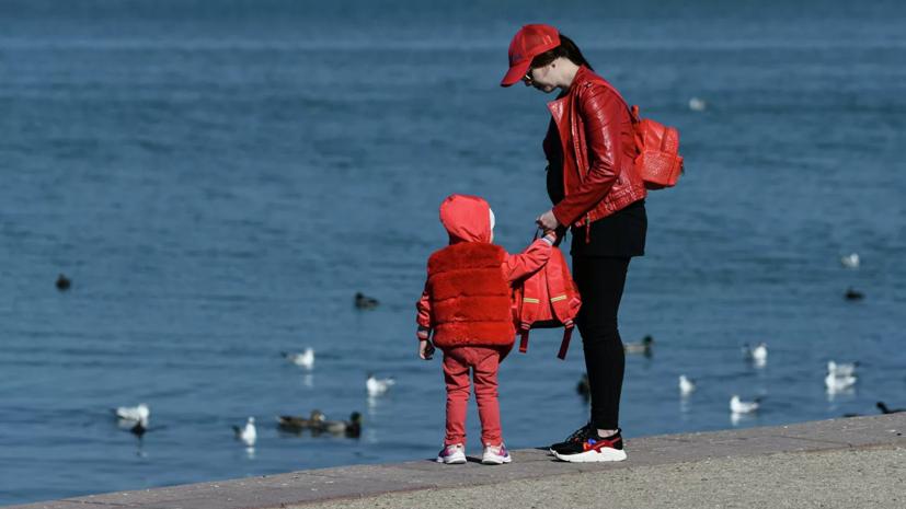 Синоптик рассказала об опасности резких перепадов температур в апреле