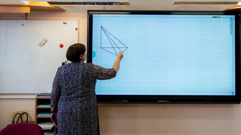 Исследование: Москва вошла в число мировых лидеров по оснащённости школ цифровой инфраструктурой