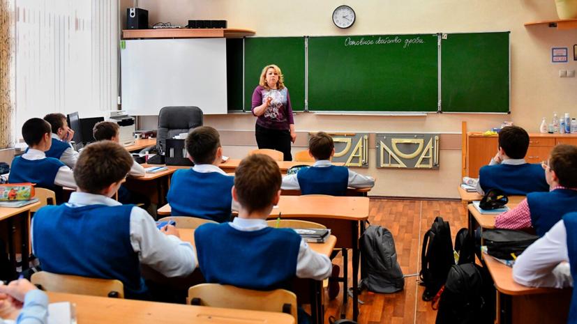 Врач прокомментировала упразднение бумажных справок по болезни для школ в Москве