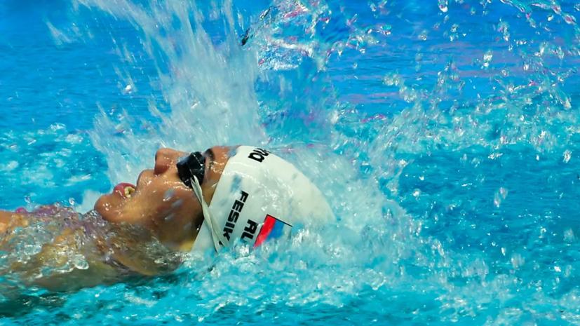 Вице-чемпионка ОИ Фесикова рассказала о своих ночных кошмарах