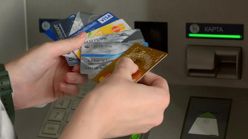 Visa и MasterСardпрокомментировали свою работу в России