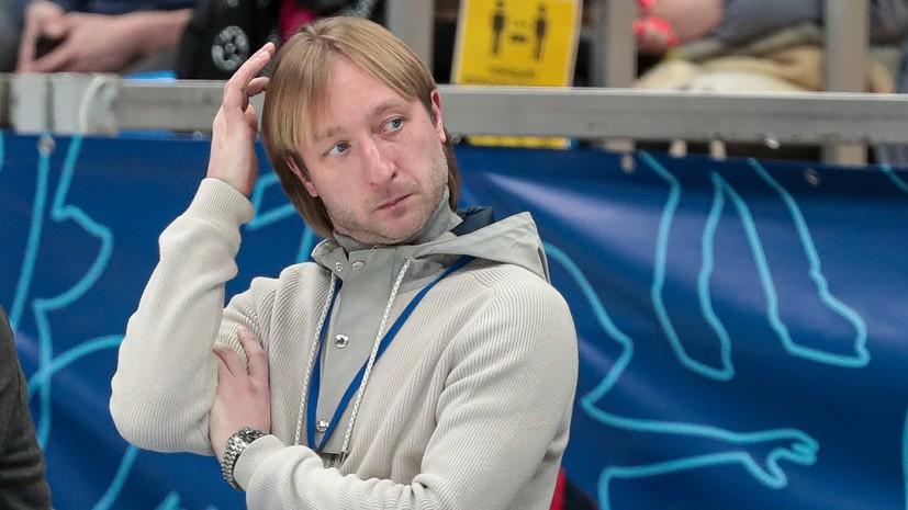Плющенко: у нас есть договорённость насчёт совместной работы с Арутюняном