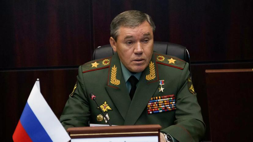Глава Генштаба России провёл переговоры с коллегой из Армении