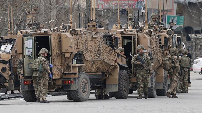 НАТО планирует вывести войска из Афганистана за несколько месяцев
