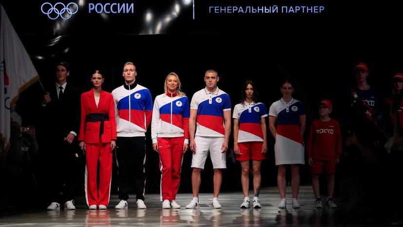 Поздняков заявил, что флаг России отчётливо виден в цветах экипировки на ОИ