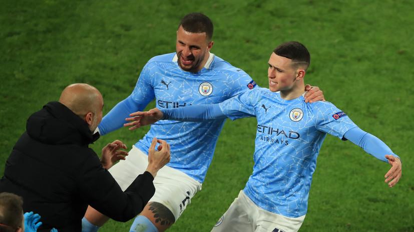 «Манчестер Сити» победил «Боруссию» и вышел в полуфинал Лиги чемпионов