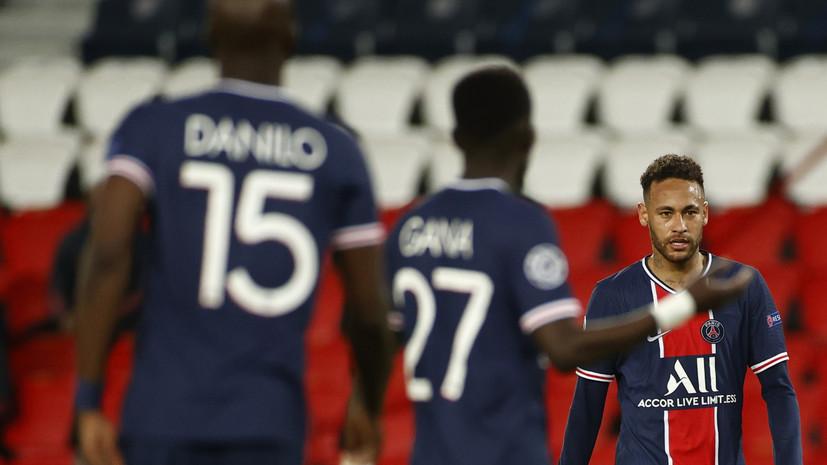 ПСЖ сыграет с «Манчестер Сити», а «Реал» — с «Челси» в полуфинале ЛЧ