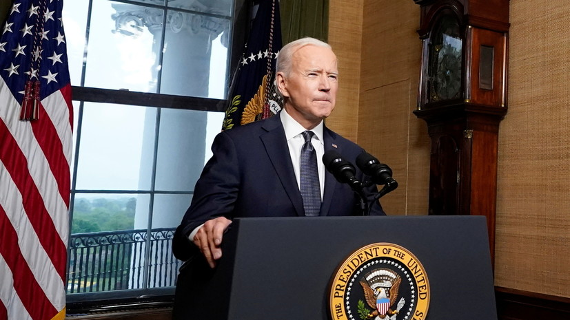 Байден прокомментировал решение о выводе войск США из Афганистана