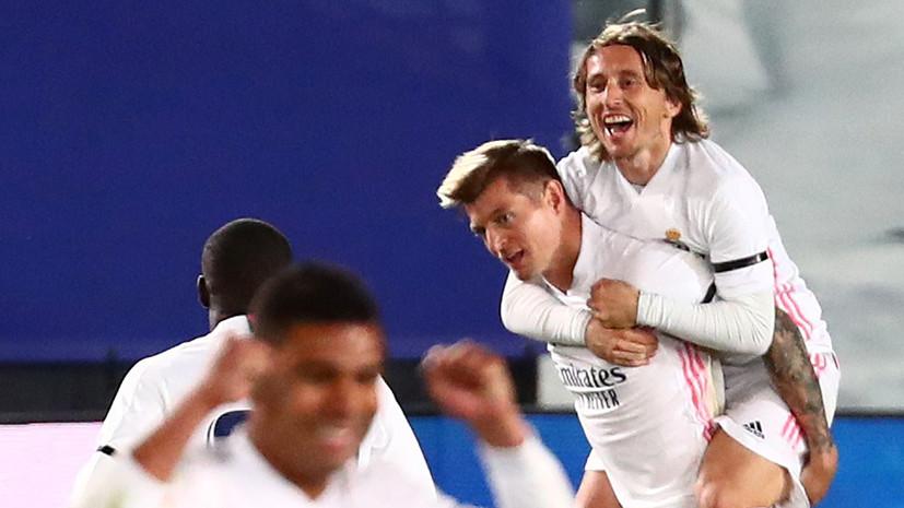«Реал» и «Челси» впервые встретятся в Лиге чемпионов
