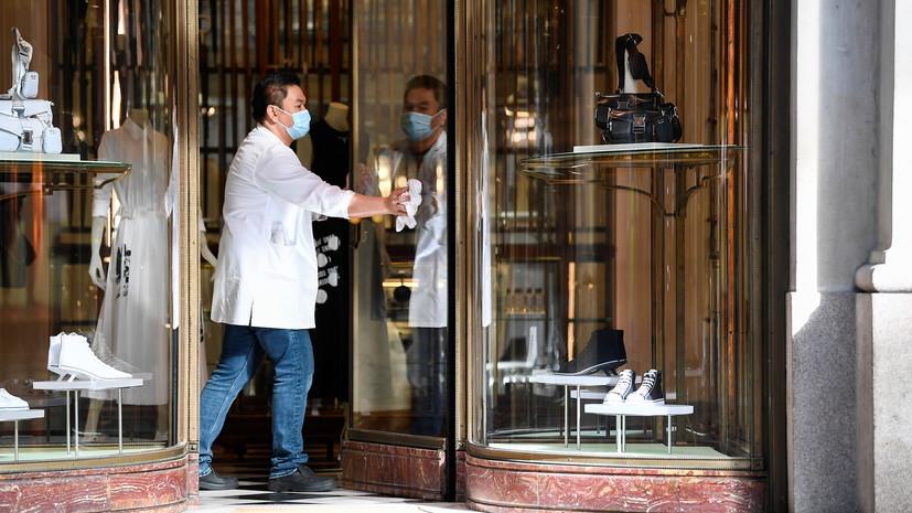 В Италии за сутки выявили более 16 тысяч случаев коронавируса