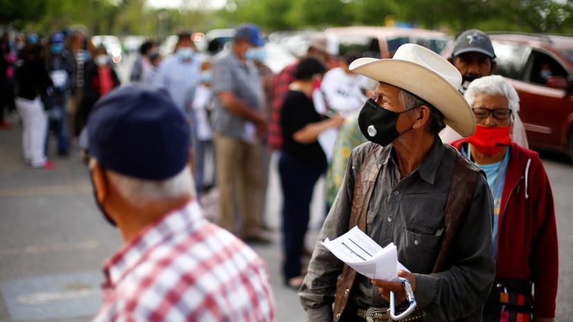 В Мексике число случаев коронавируса достигло 2 482 686