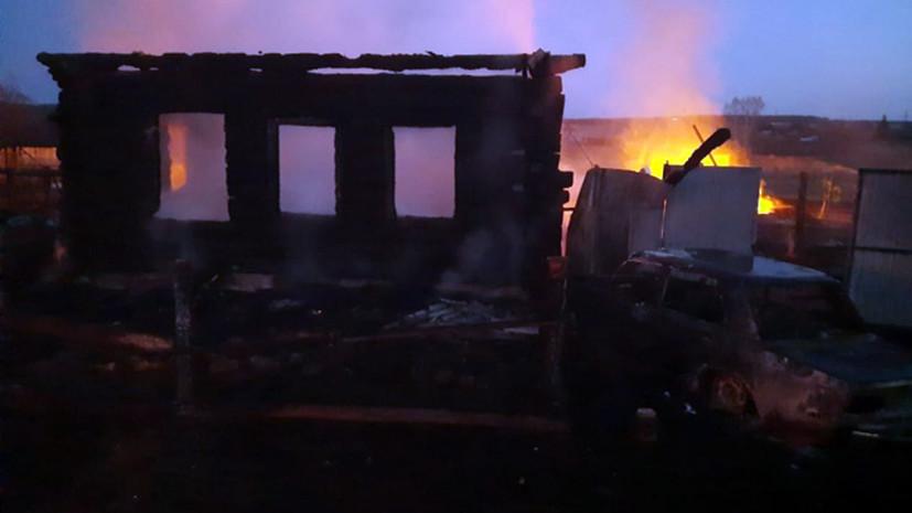 По факту гибели детей при пожаре на Урале возбуждено дело