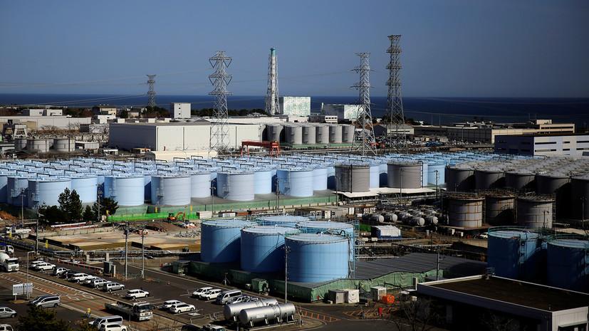 МАГАТЭ проконтролирует сброс воды с «Фукусимы-1» в океан